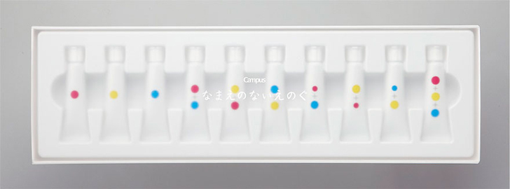 nameless-paint-tubes-primary-colors-ima-moteki-2